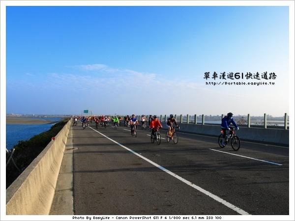 單車漫遊61快速道路