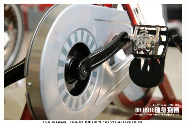 BH G4健身飛輪
