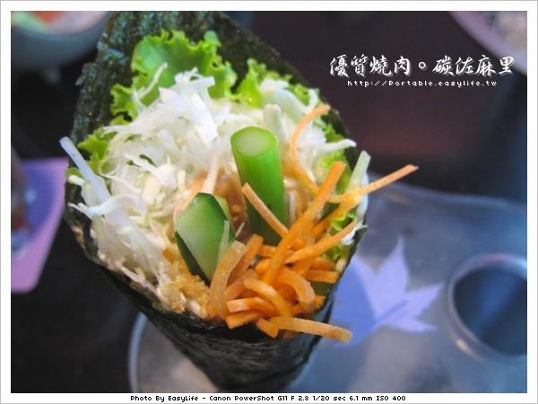 碳佐麻里燒肉。日本料理。蔬菜手捲