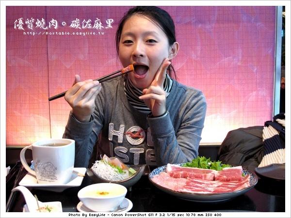 碳佐麻里燒肉。日本料理。吃得很開心