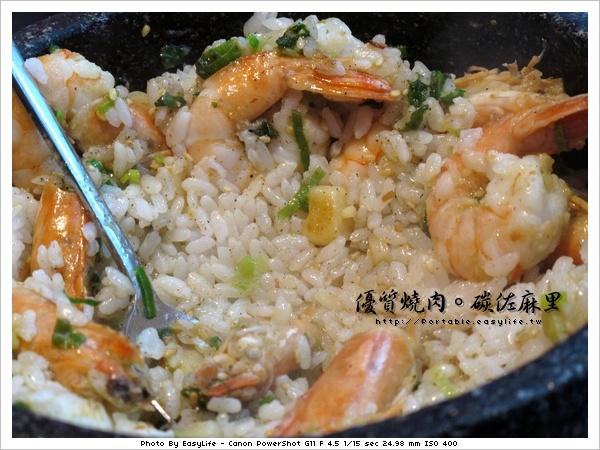 碳佐麻里燒肉。日本料理。石燒蒜蝦飯