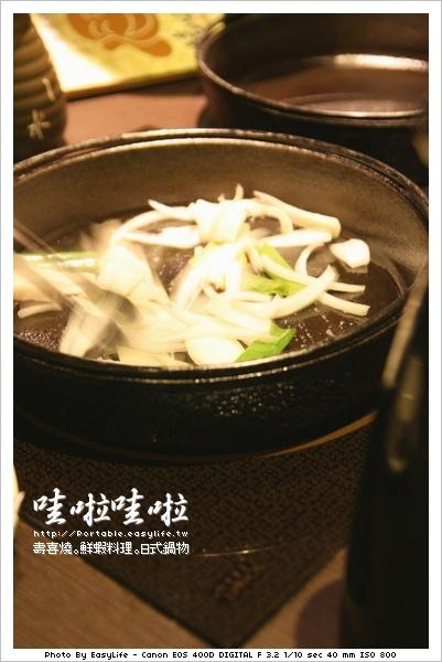 炒鍋 - 哇啦哇啦壽喜燒。鮮蝦料理。日式鍋物