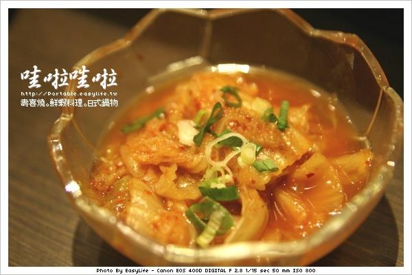 泡菜 - 哇啦哇啦壽喜燒。鮮蝦料理。日式鍋物