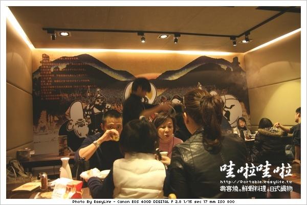 店內場景 - 哇啦哇啦壽喜燒。鮮蝦料理。日式鍋物