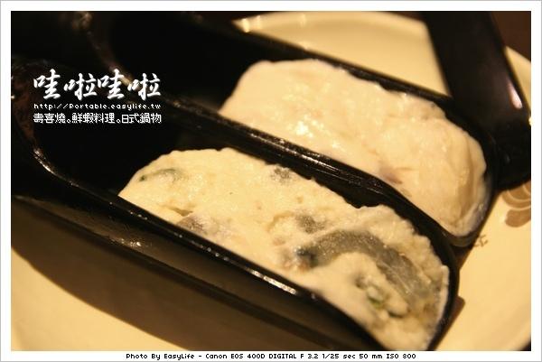 花枝漿 - 哇啦哇啦壽喜燒。鮮蝦料理。日式鍋物