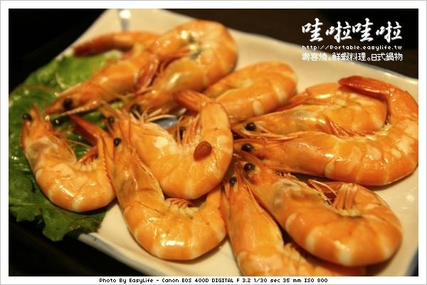 日式燒酒冷蝦 - 哇啦哇啦壽喜燒。鮮蝦料理。日式鍋物