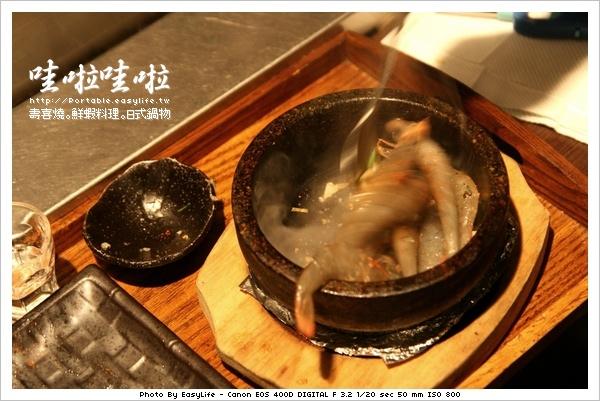 日式清酒灼燒火焰蝦 - 哇啦哇啦壽喜燒。鮮蝦料理。日式鍋物