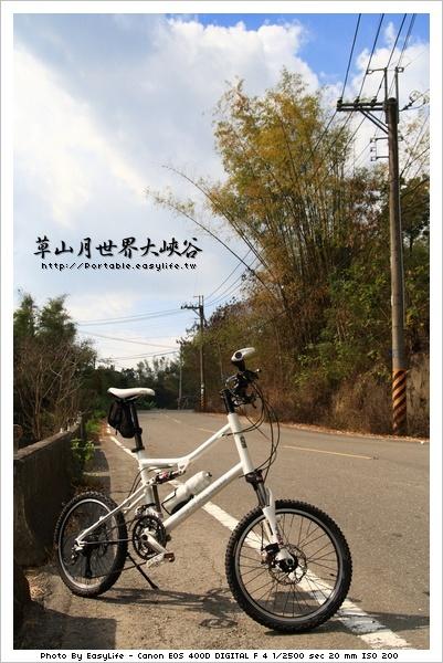單車前進大峽谷。草山月世界