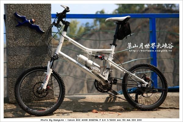 單車。草山月世界大峽谷。Speed One SOR