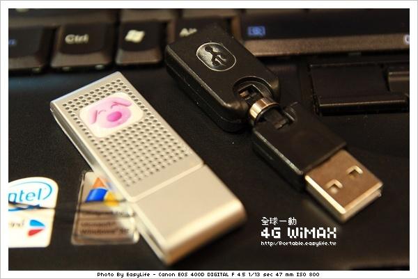 全球一動 4G WiMAX