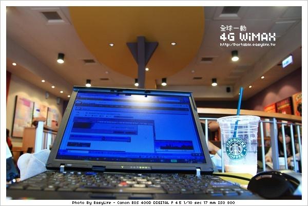 偽裝成新竹人半天~有4G WiMAX可以用啦!