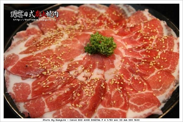 野宴日式炭火燒肉。燒肉吃到飽