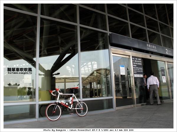 虎山糖廠冰品。保安車站。台南高鐵