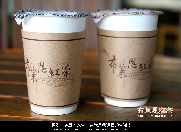 布萊恩紅茶。台南美食