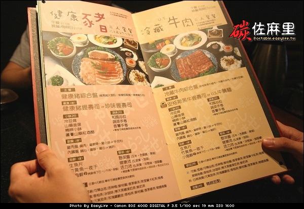 碳佐麻里。燒肉碳烤。日式料理。大大推薦。台南美食