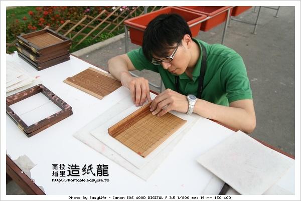 造紙DIY。造紙龍。南投旅遊