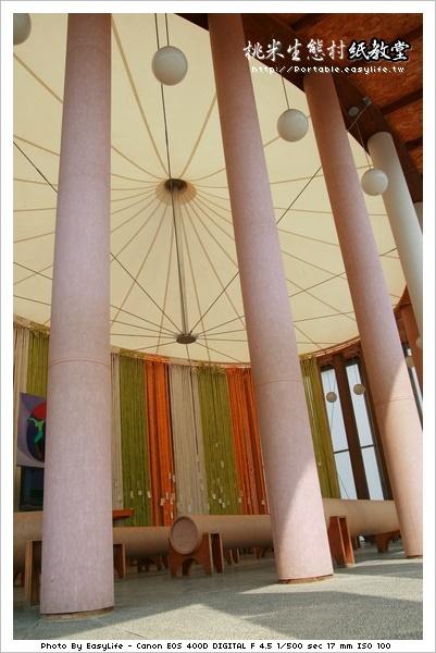 桃米生態村。紙教堂。南投旅遊