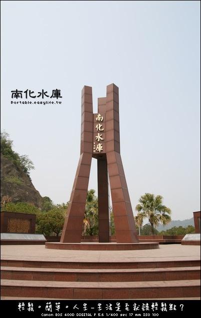 南化水庫。台南單車路線