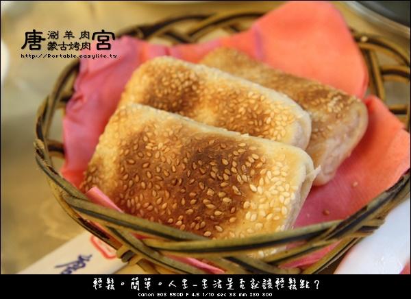 唐宮。蒙古烤肉。涮羊肉。酸菜白肉鍋