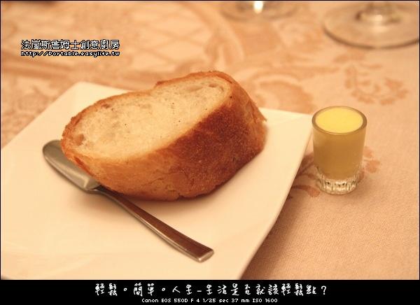 法嵐斯詹姆士創意廚房。法國料理。台南法國料理