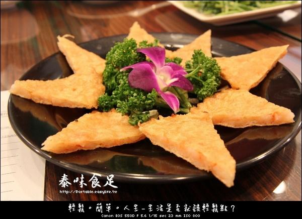 泰味食足。台南泰國料理。台南善化美食