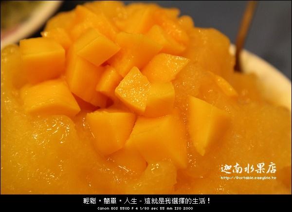 迦南水果行。台南冰品