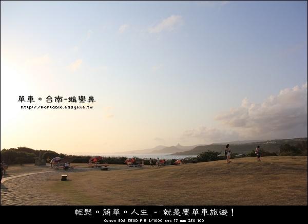 單車旅行。台南-高雄-屏東-恆春-墾丁-鵝鑾鼻