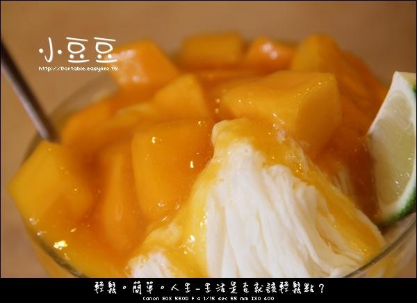 小豆豆。台南冰品果汁、鍋燒意麵