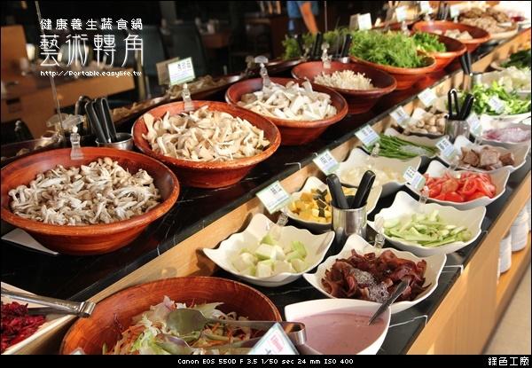 藝術轉角蔬食鍋。台南美食