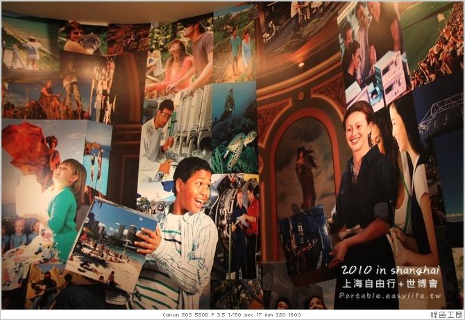 上海世博會。澳大利亞館。澳洲館