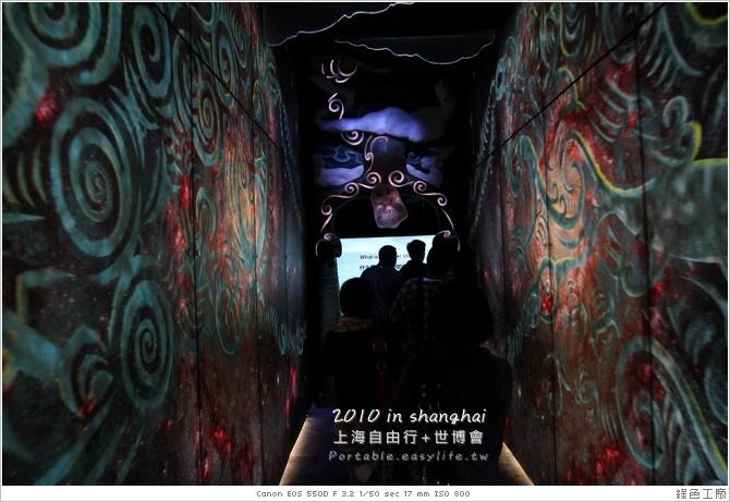 上海世博會。柬埔寨館。紐西蘭館