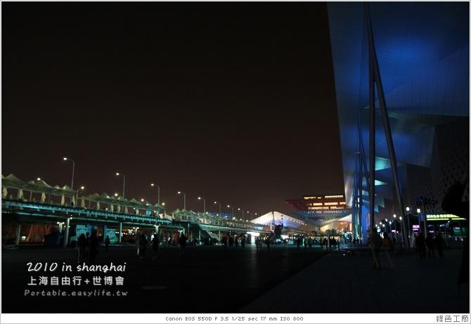 上海世博會。城市生命主題。世博軸