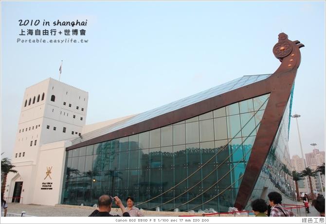 上海世博會。阿曼館