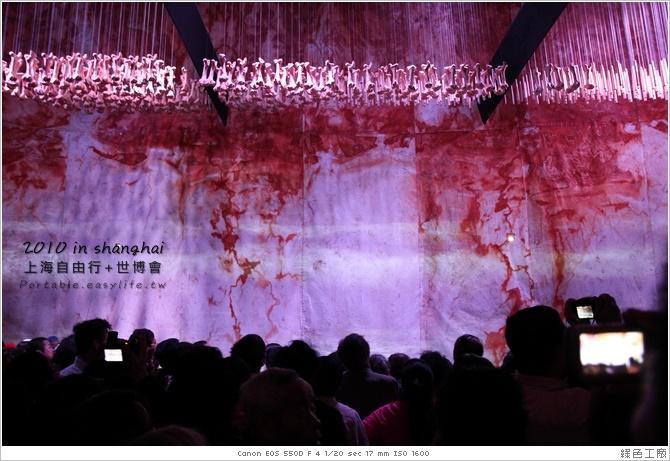 上海世博會。西班牙館