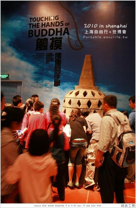 上海世博會。印度尼西亞館