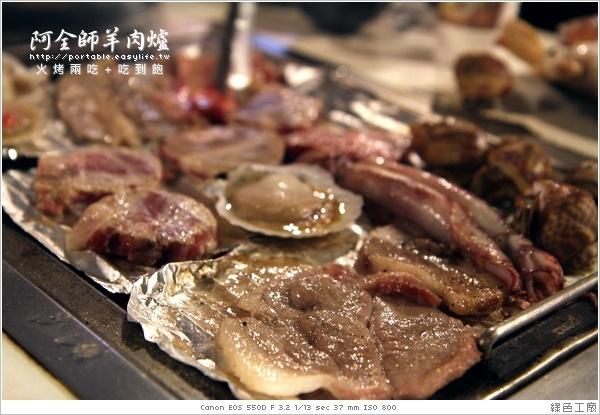台北火烤兩吃。吃到飽。阿全師羊肉爐