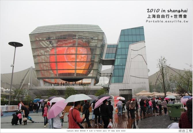 上海自由行+上海世博會