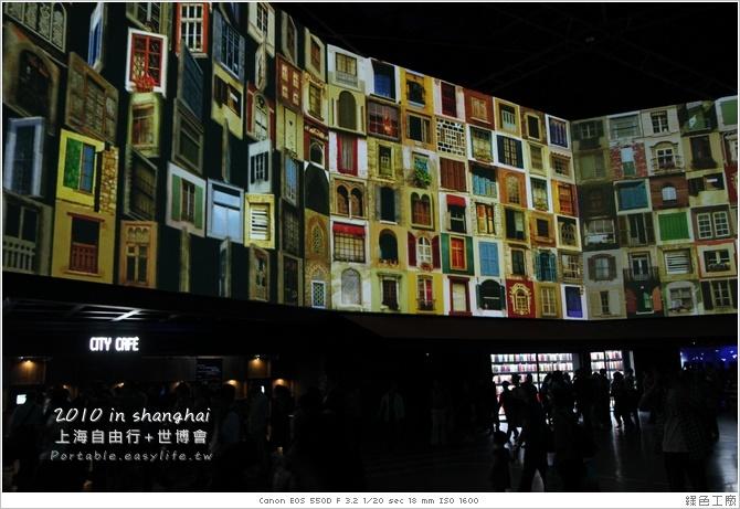 上海世博會。城市生命主題館。世軸