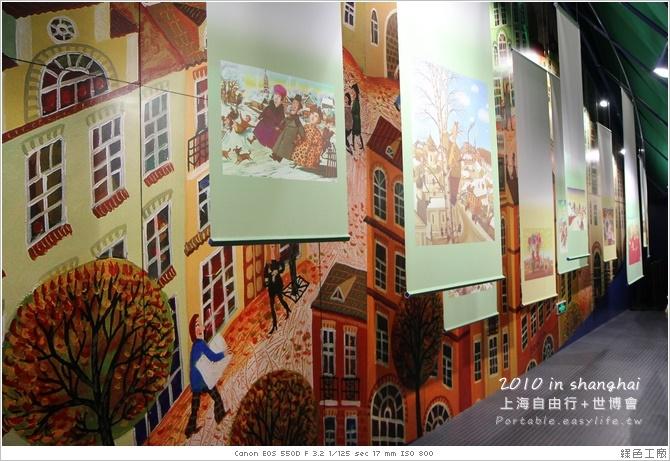 上海世博會。白俄斯館。芬蘭館。愛沙尼亞館