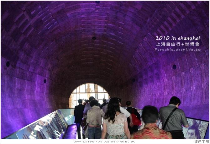 上海世博會。古巴館。委內瑞拉館。智利館。墨西哥館