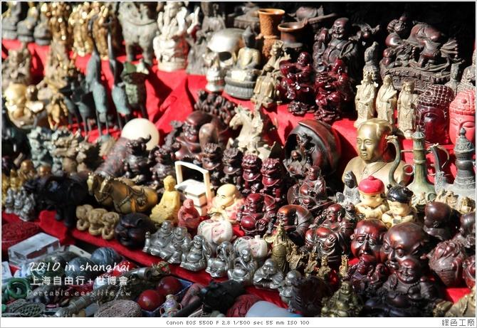 【上海自由行】東台路。古玩市場