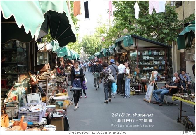 上海自由行。東台路古玩市場