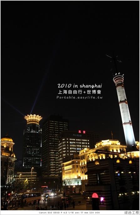 上海自由行。上海外灘景色