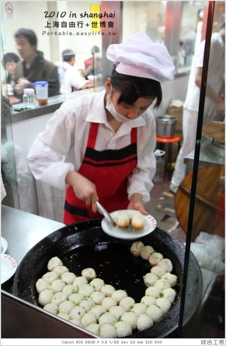 上海小吃。小楊生煎。沈大成