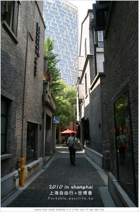 上海自由行。上海新天地