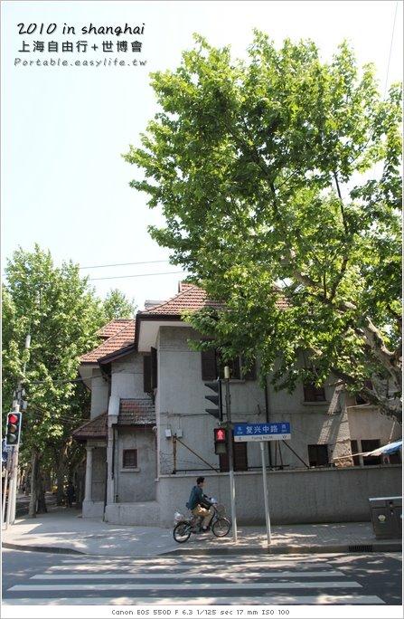 上海自由行。永興餐廳。上海菜