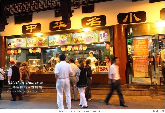 上海美食。豫園美食。南翔饅頭店。上海鼎泰豐