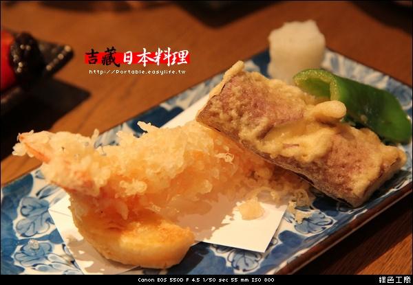 吉藏日本料理。台南日本料理