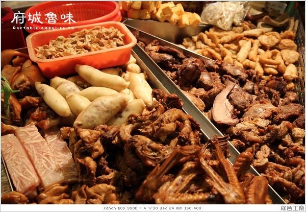 台南美食。府城魯味