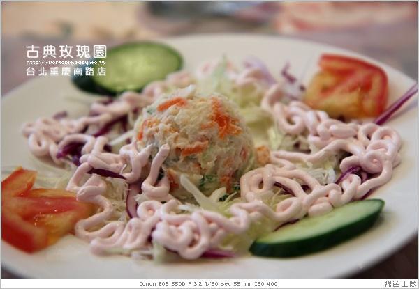 古典玫瑰園。台北重慶店